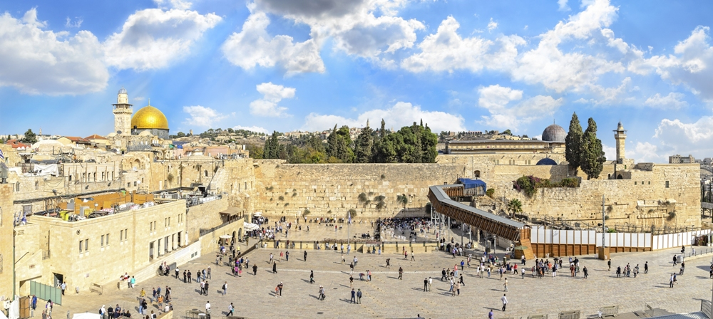 Come See the Jerusalem You Didn't Know Existed